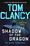 FIC Clancy (Ryan & Clark #20).jpg