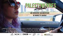 Palestiniennes   2020