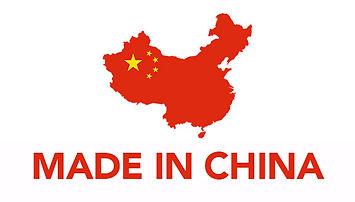 MADE IN CHINA.jpg