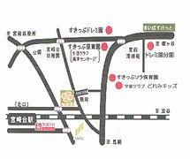地図.jpeg