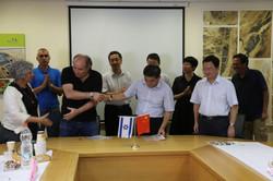 sino-Israel city agreement 2