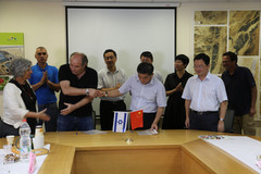 Cooperation agreement Israeli city - Yellow River China