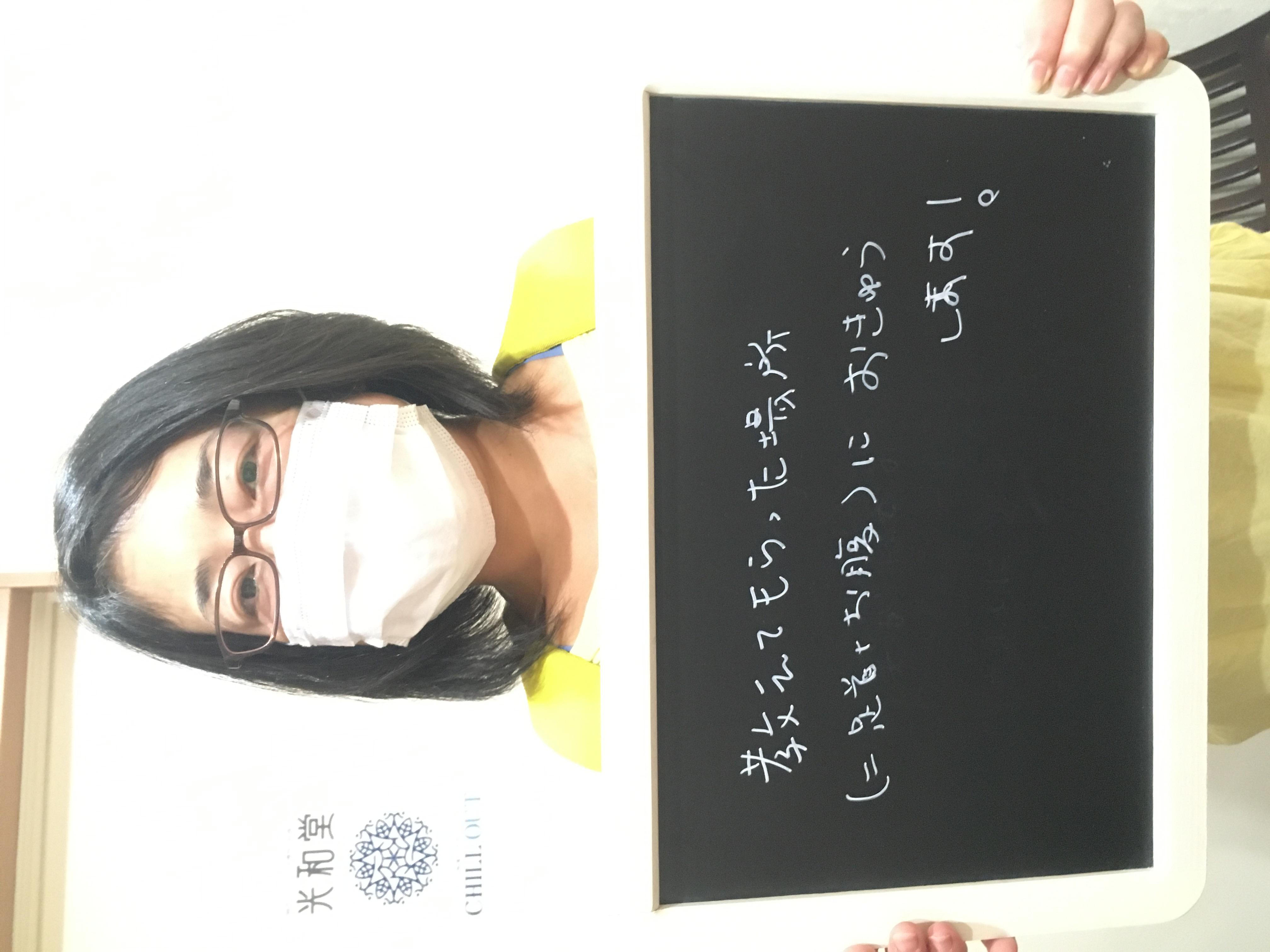 Kさん フルトリートメント 女性フローティングタンク ボウエン 美容鍼 お灸 慢性症状