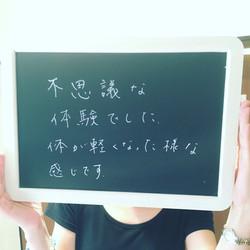 Ryokoさん フルトリートメント 女性 フローティングタンク ボウエン 美容鍼 不思議な体験 体が軽い