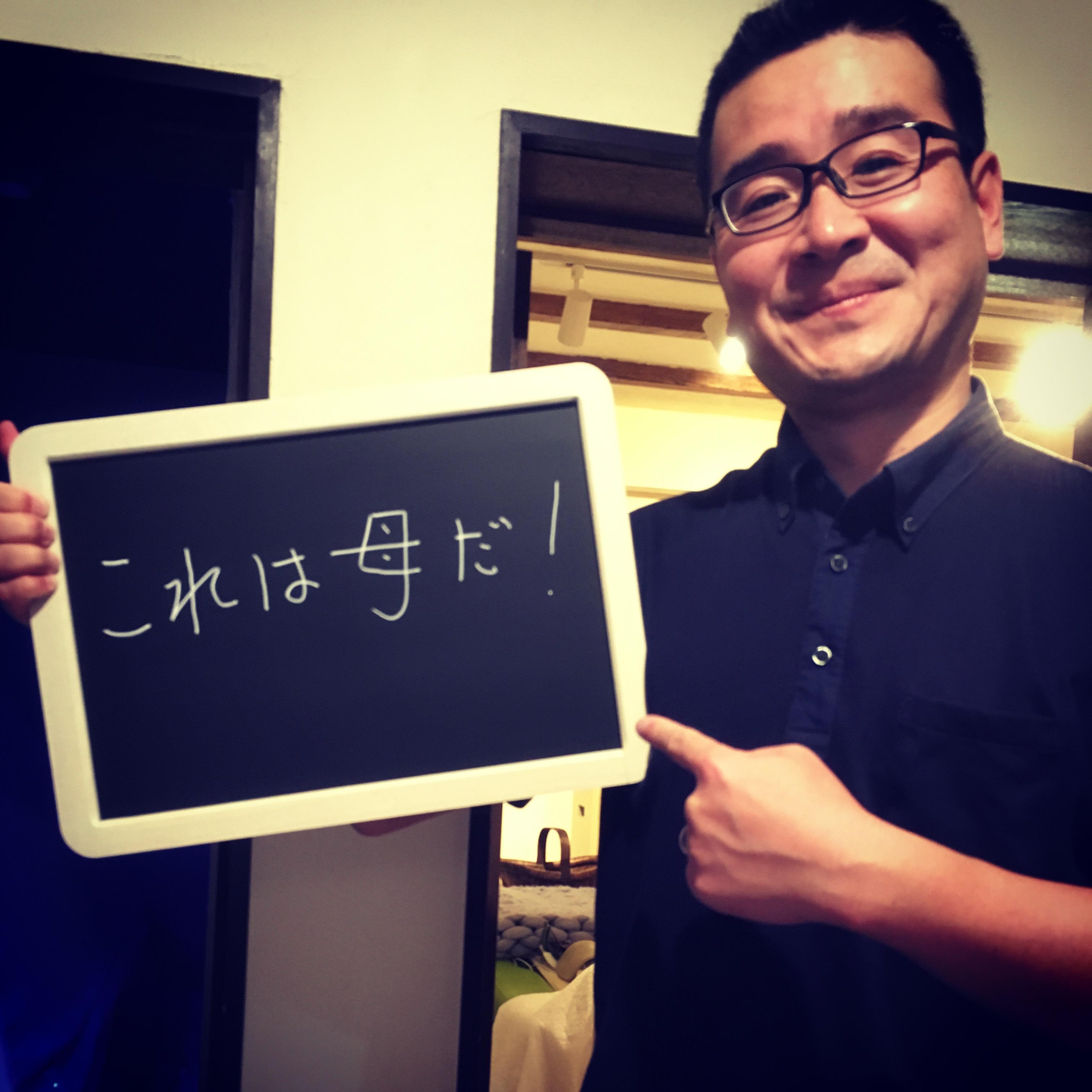 Gさん タンク90分 男性 アルタード・ステーツ サブカルチャー 栃木県