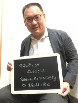 Kさん タンク90分 男性 瞑想 OBEパルス 体外離脱 会社社長 秋田