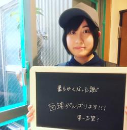 Yさん タンク60分 20代女性 美白 肌の艶アップ 就職試験 愛知県