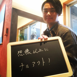 Fさん タンク60分 想像以上にチルアウト 忙しい仕事を忘れに 埼玉県
