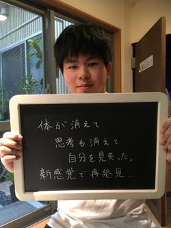 Hさん タンク60  体が消える 思考が消える オモコロ 兵庫県