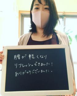 Yさん ボウエン✖️美容鍼 20代女性 腰が軽い リフレッシュ 肩こり 腰痛