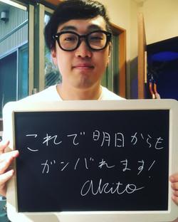 Akitoさん タンク60分 男性 DJ 頑張れる