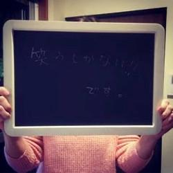 Mさん トータルボディケア 女性 股関節の痛み 神奈川 鍼灸学校学生