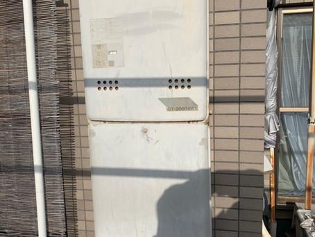 神奈川県 横浜市 磯子区 給湯器 交換 工事