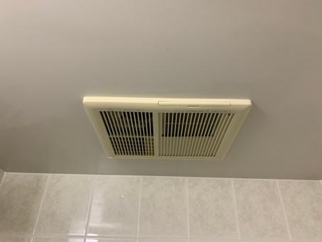 神奈川県 横浜市 神奈川区 横室暖房乾燥機 交換 工事