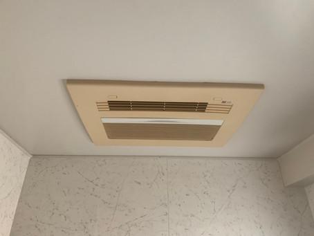 神奈川県 横浜市 鶴見区 浴室暖房乾燥機 交換 工事