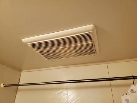 神奈川県 鎌倉市 浴室暖房乾燥機 交換 工事