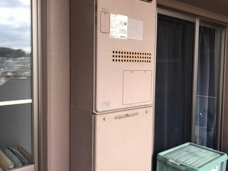 神奈川県 横浜市 港北区 TES給湯器 交換 工事