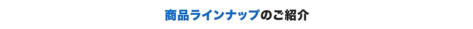 スクリーンショット 2020-08-25 11.53.35.png