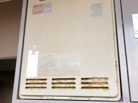 神奈川県 横浜市 金沢区 給湯器 交換 工事