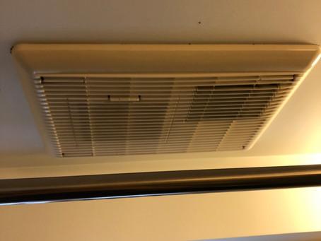 神奈川県 横浜市 神奈川区 浴室暖房乾燥機 交換 工事