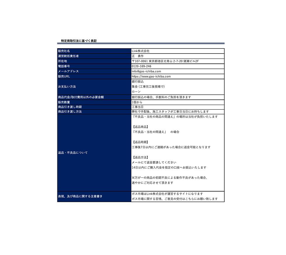 スクリーンショット 2020-10-13 18.25.36.png