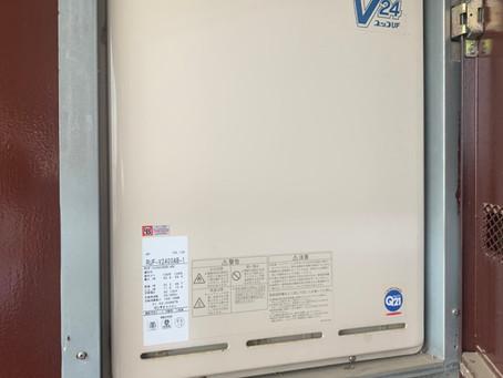 神奈川県 横浜市 保土ケ谷区 給湯器 交換 工事