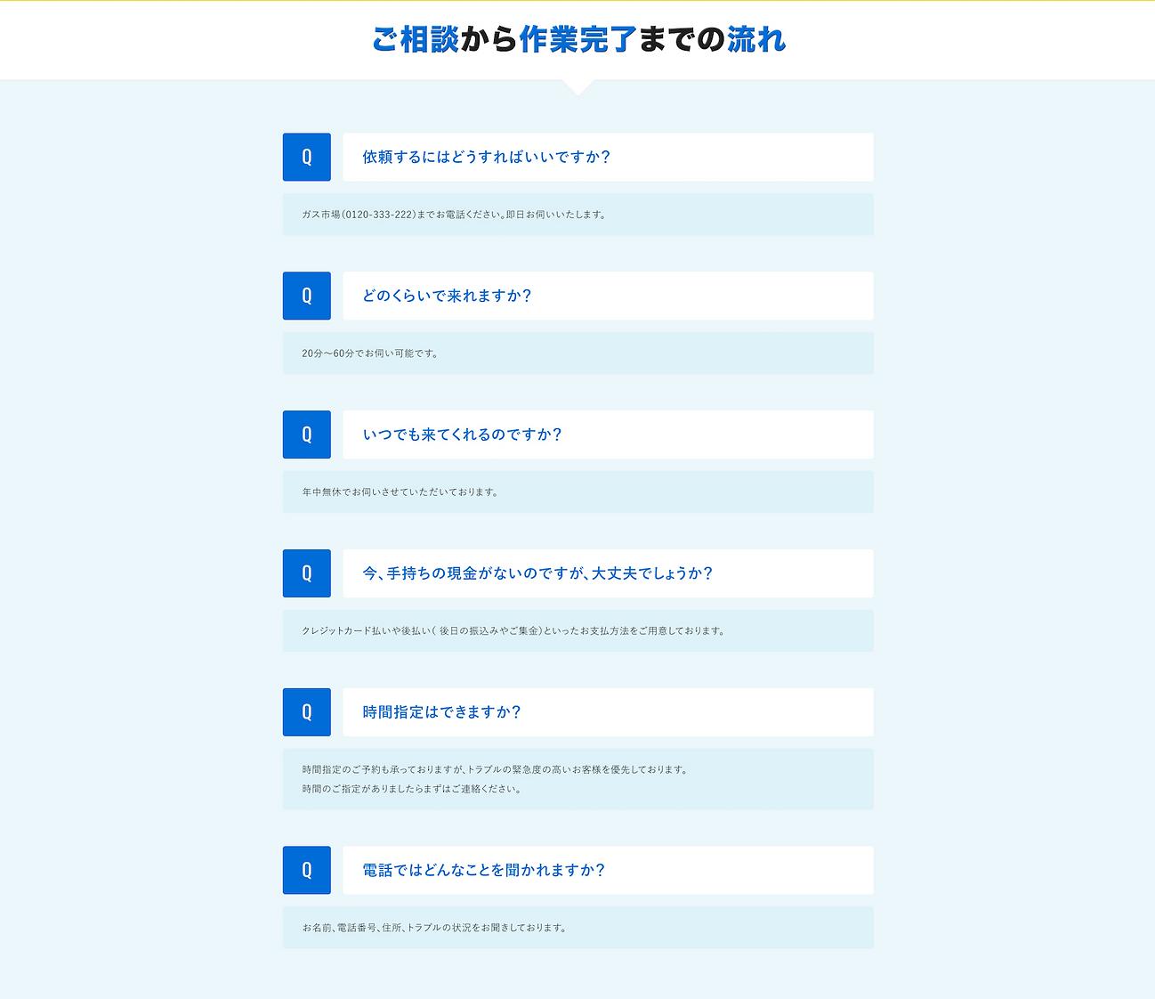 スクリーンショット 2020-08-25 12.47.05.png