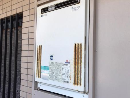 神奈川県 横須賀市 給湯器 交換 工事