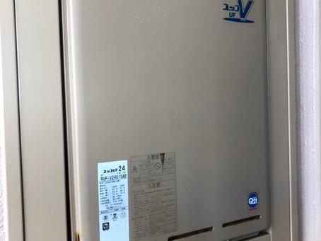 神奈川県 港南区 給湯器 交換 工事