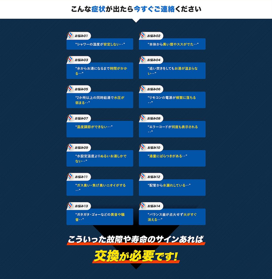スクリーンショット 2020-08-25 11.44.38.png
