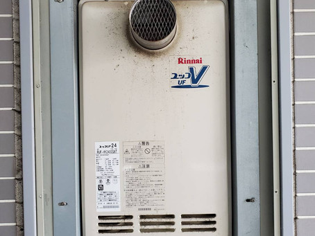 東京都 荒川区 給湯器 交換 工事