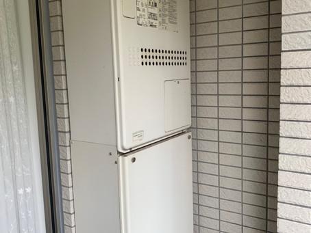 東京都 北区 給湯器 交換 工事