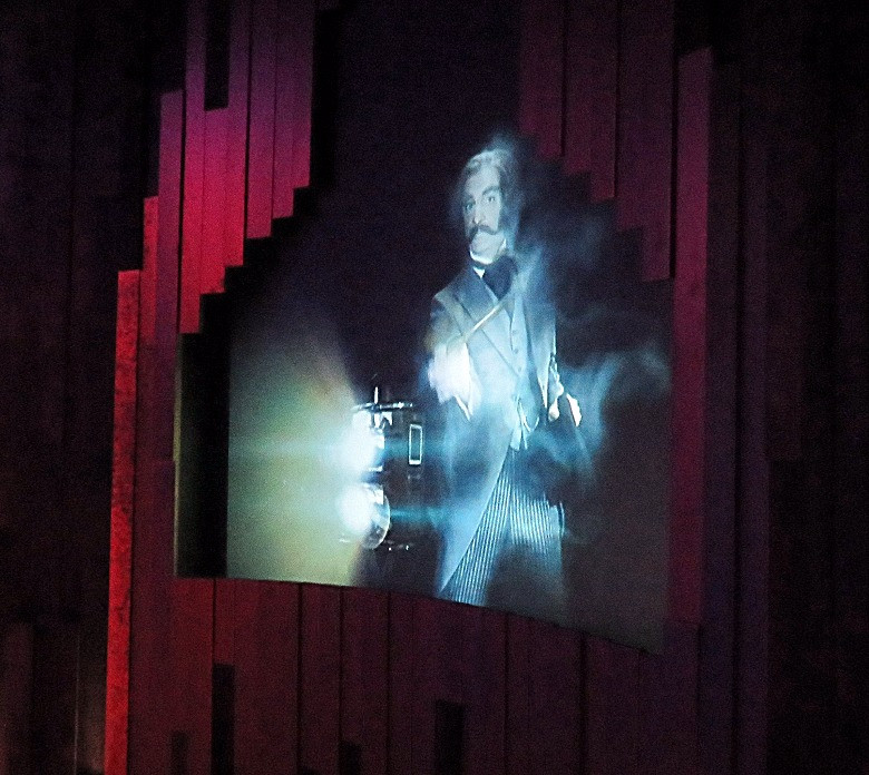 A hologram during the tour