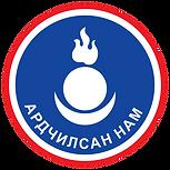 1280px-Democratic_Party_of_Mongolia_logo