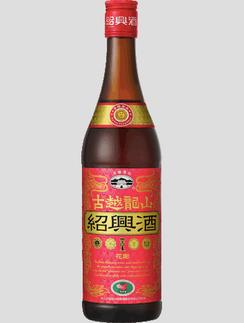 ⑨古越龍山金龍.png