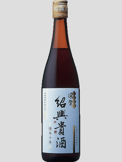 ⑰陳紹興貴酒10年.png