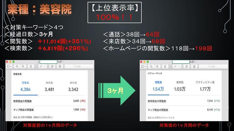 スライド1.jpeg