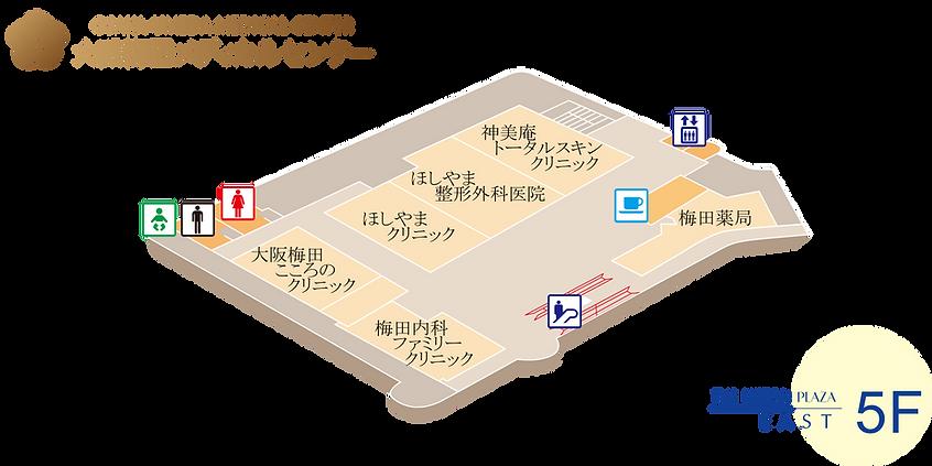 【※確認用PDF】east_5Fフロア図.png