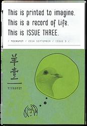 yeungyet3 copy.png