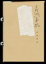 cheungchau_1.png