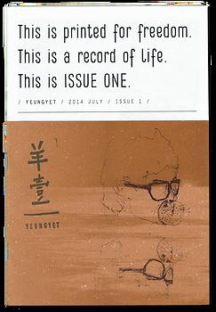 yeungyet1 copy.png