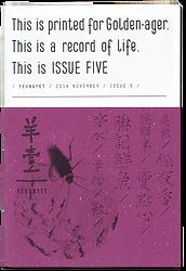 yeungyet5 copy.png