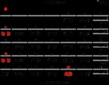 4月担当医カレンダー.png