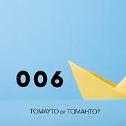006tomaytoortomahto.png
