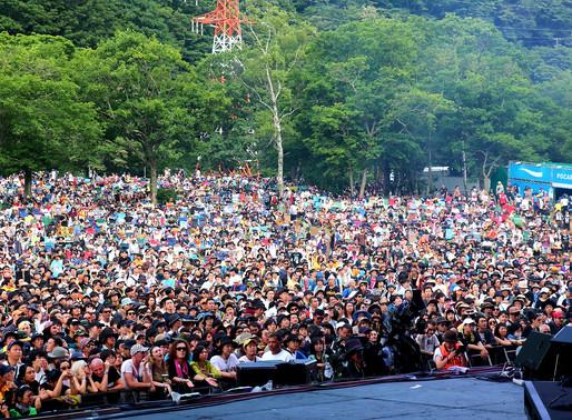 July 23rd-29th FUJI ROCK FESTIVAL A SUCCESS!