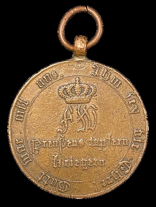 "1813 Prussian Campaign Medal ""Brefreiungskriege"""