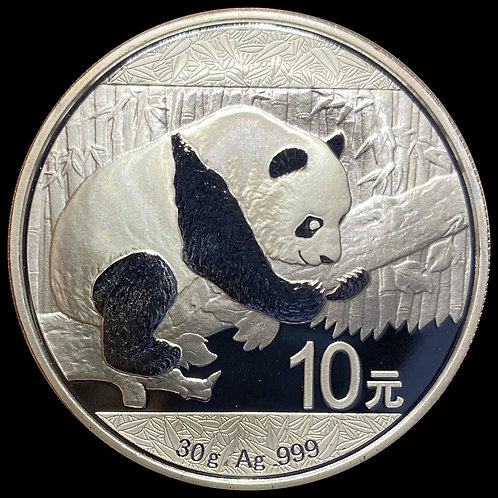 30g .999 Silver Panda 10 Yuan China 2016
