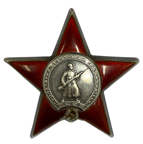 Order of the Red Star WW2