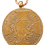"""Thumbnail: 1813 Prussian Campaign Medal """"Brefreiungskriege"""""""