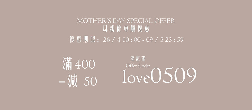 Mother's Day Web_coupon-01.jpg